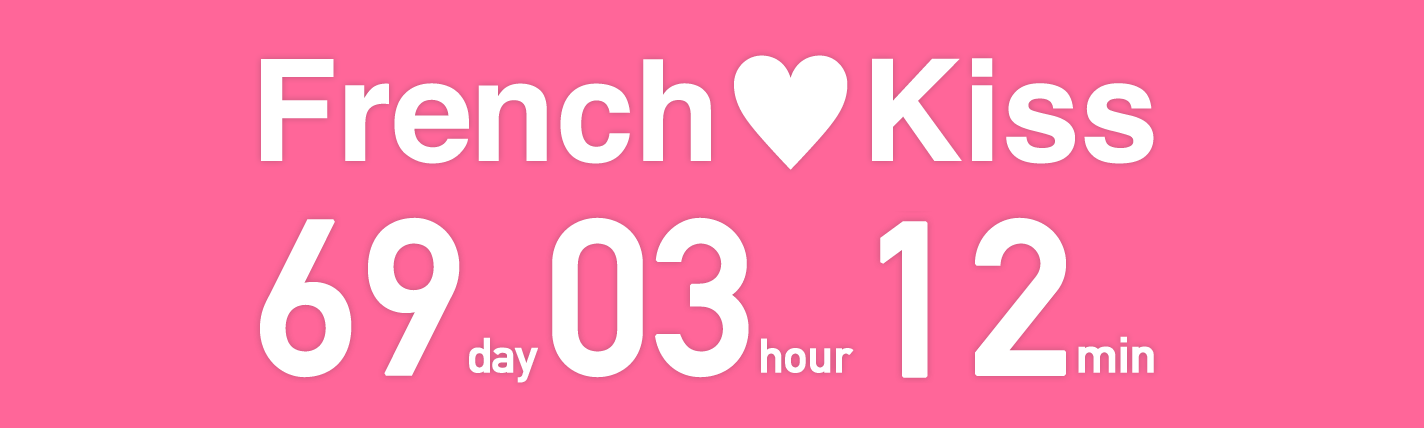 Mysterious Timer on French Kiss' Avex Website - Nihongogo
