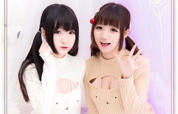 Japans Keyhole Adorable Boob Shirt Makes Guys Notice Your Sweater Kittens
