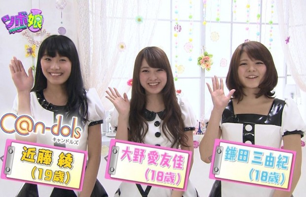 idol group c n dols disbands after 8 months nihongogo