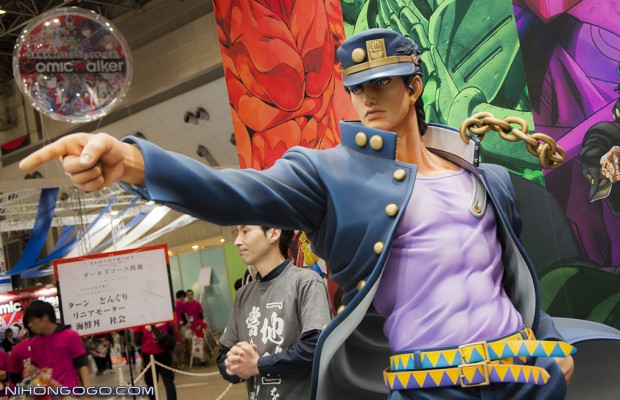 AnimeJapan 2014 Kicked Off Today At Tokyo Big Site In Odaiba Previously There Were Two Major Anime Event International Fair And